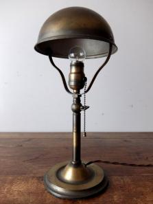 Adjustable Desk Lamp (A1118)