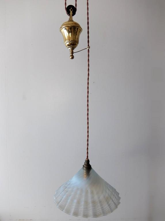 Rise and Fall Pendant Lamp (A0221)