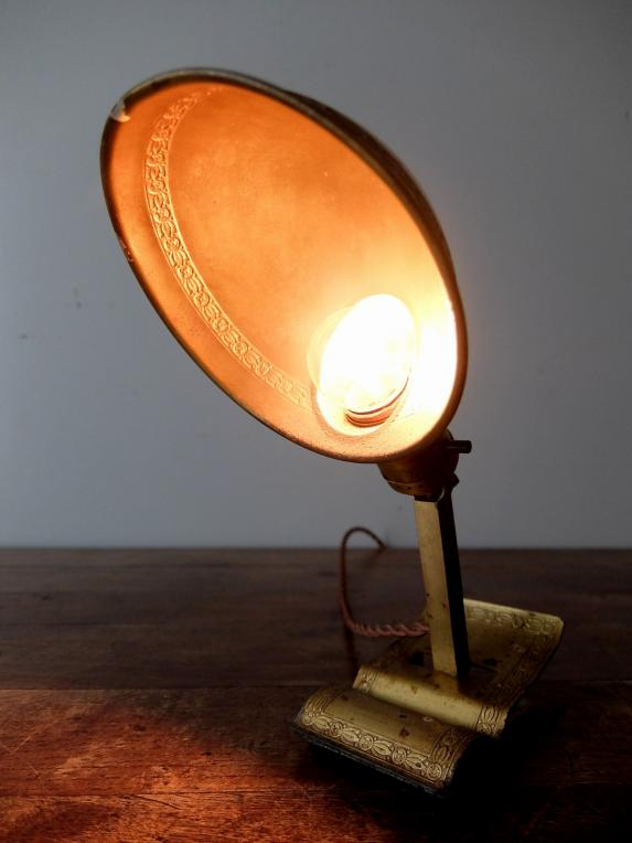 Clamp Lamp (A0317)