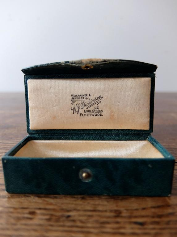 Antique Jewelry Box (G0418-05)