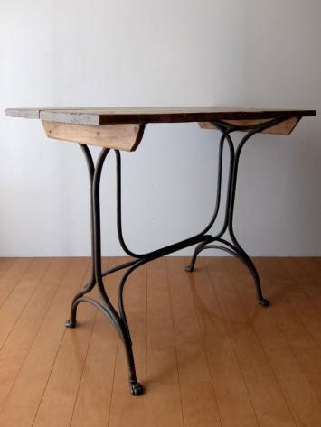 French Table (A0618)