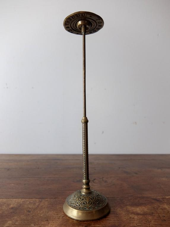Hat Stand (B0619)