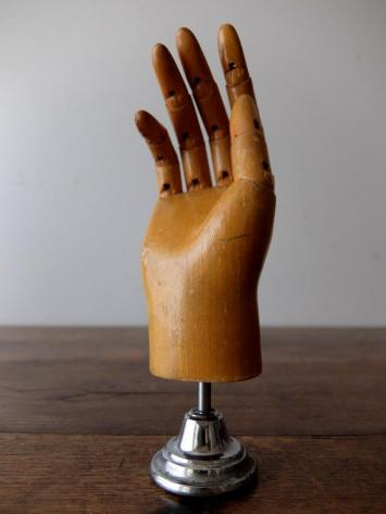 Mannequin's Hand (A0717)