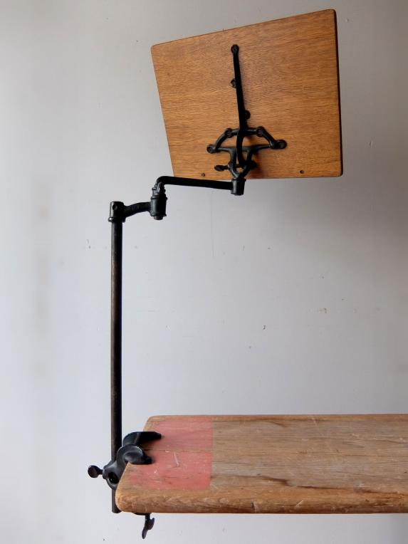 Adjustable Music Stand (A0619)