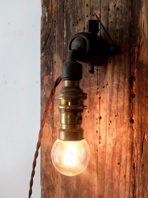 Factory Wall Lamp (A0718)