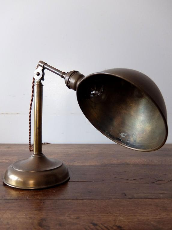 Adjustable Desk Lamp (A0720)