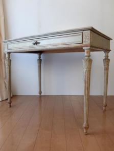 French Table (A0419)