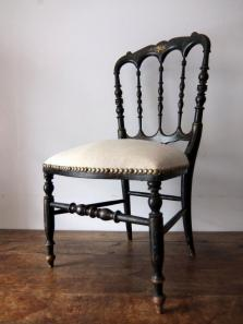 Child Chair Napoleon Ⅲ (A0515)