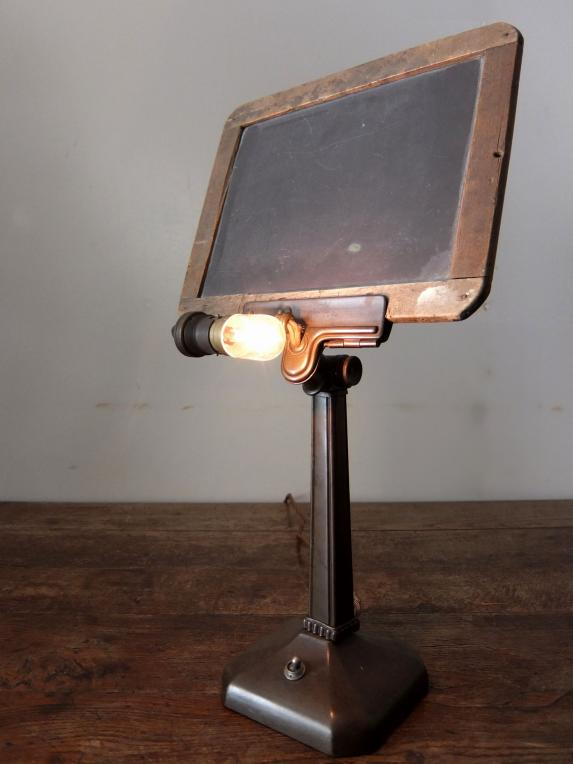 Advertisement Lamp (A0214)