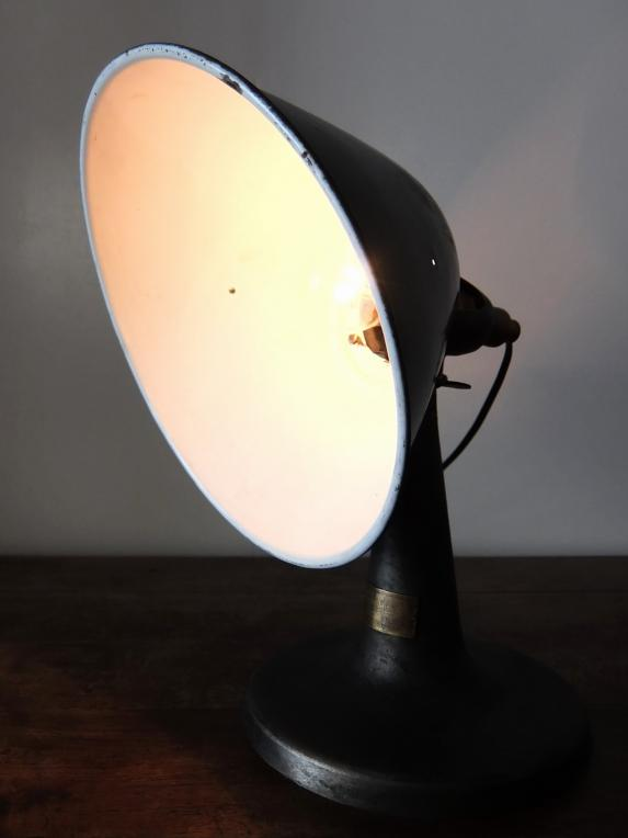 Desk/Wall Lamp (A0414)
