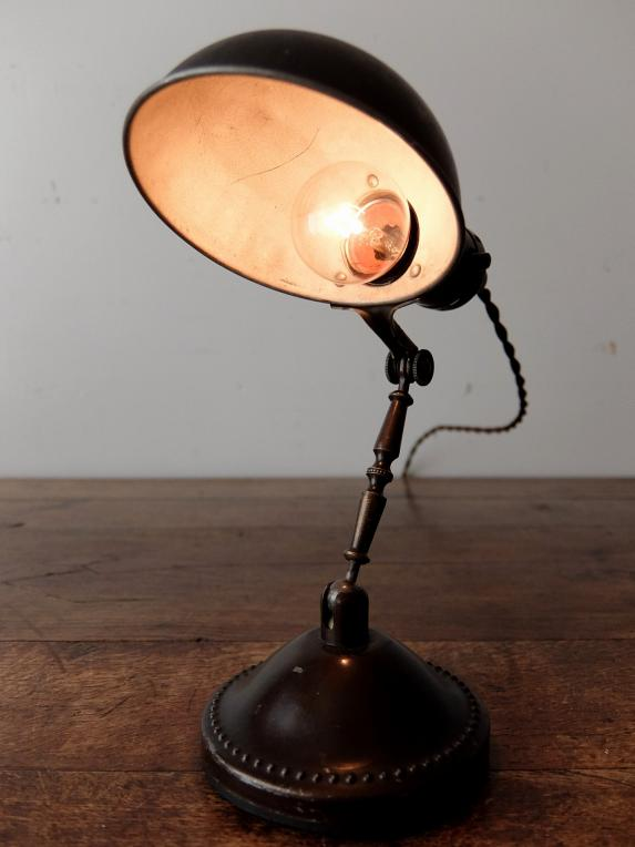 Magnalux Lamp (A1018)