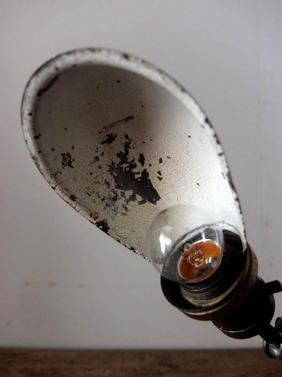 Factory Lamp (A0514)
