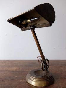 Adjustable Desk Lamp (A1019)