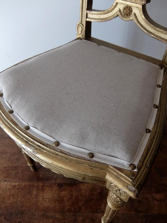 French Chair (A1019)
